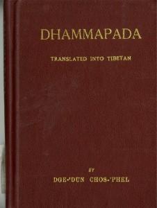 dhammapadha