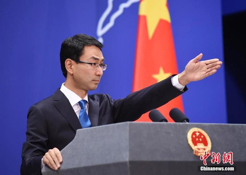 Geng Huang