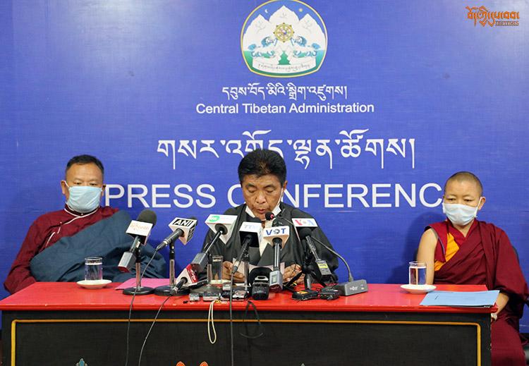 2021 Tibetan Election press conference