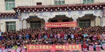 Tibetan Jiadeng Charity School in Ganzi Prefecture, Sichuan Province being forced to shut down.