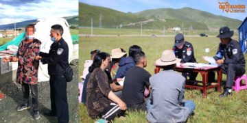 Tibetan youth Sherab Dorjee arrested for not participation in a Political meeting in Trotseg Town Ngaba, Tibet. Image: Tibet Times Source(Tibet)