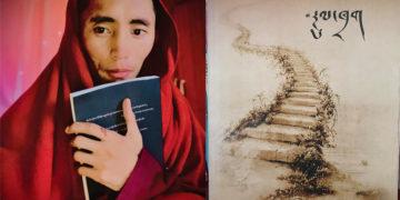 Tibet Poet Ra Tsering Dhondup.